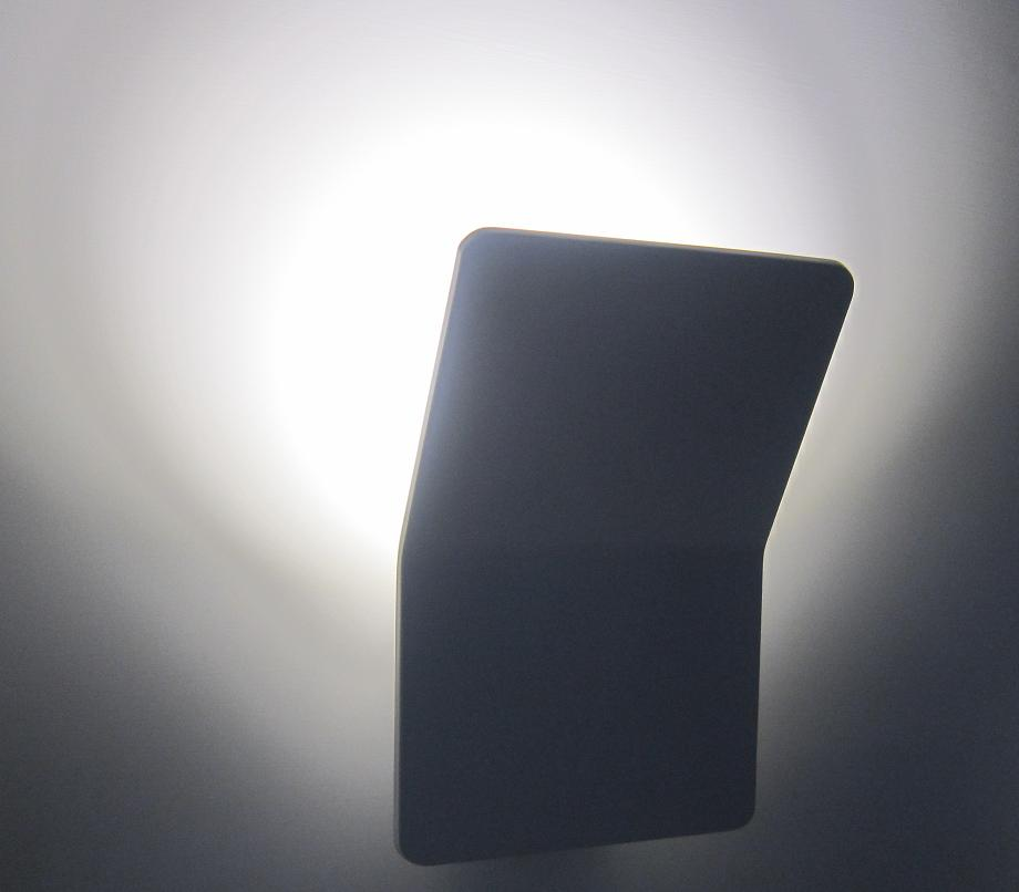 Illuminazione interni parete - :: prova sito::: - Elegante lampada ...