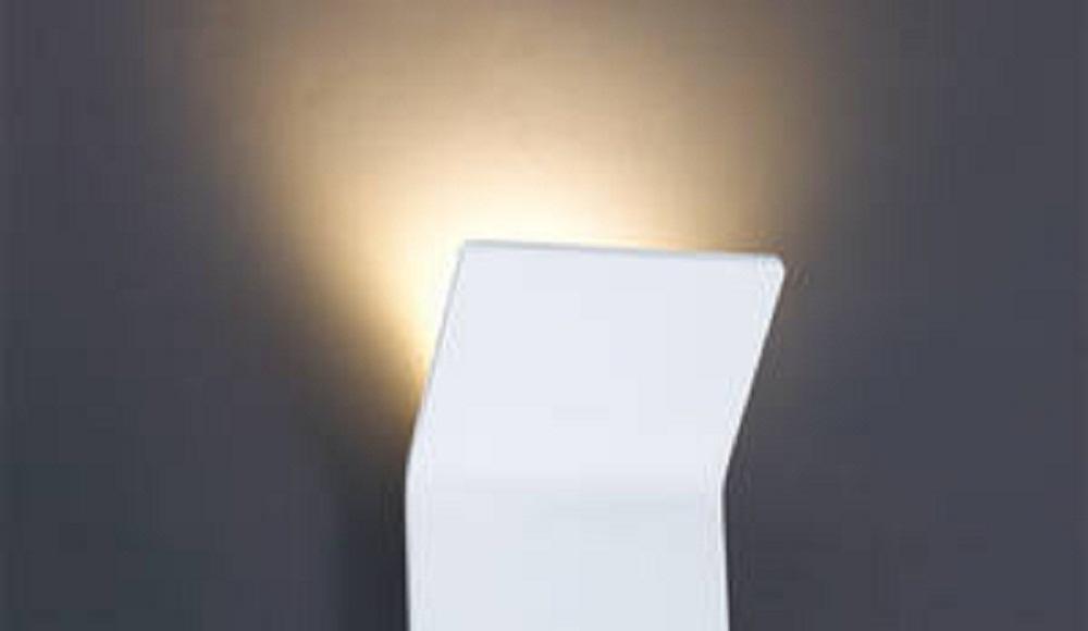 Illuminazione interni parete prova sito illuminazione