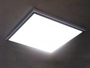 Plafoniera Muro Led : Plafoniere led a soffitto :: prova sito::: plafoniera lampada