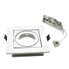Port spotlight recessed silver square double frame adjustable LED GU10 MR16