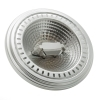 LED lamp AR111 cap GX53 15W yield 75W spotlight angle 45 degree 12V