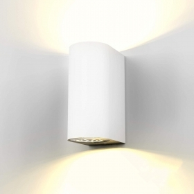 Applique white LED 16W GU10 lamp double-emission light wall garden IP65