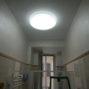 Ceiling light with 60W LED lamp ceiling dimmable remote control timer light 3-step